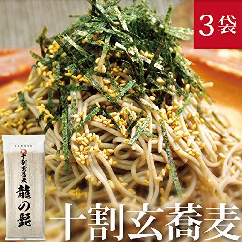 """そば 十割蕎麦 乾麺 """"龍の髭"""" 3袋 自然栽培(無農薬・無肥料)の玄蕎麦100% ざるそば かけそば 焼きそば"""