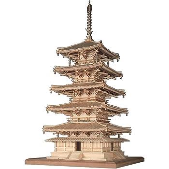 ウッディジョー 1/75 法隆寺 五重の塔 木製模型 組立キット