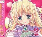 プリズム・アーク Vocal Collection 2
