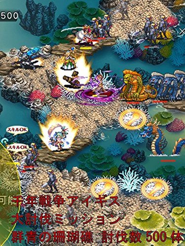 ビデオクリップ: 千年戦争アイギス 大討伐ミッション 群青の珊瑚礁 討伐数500体