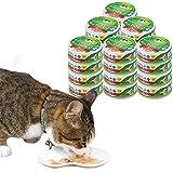 プリンピア 食通たまの伝説 70g缶 24缶セット やさしさプラスまぐろサーモン 猫 ウェットフード