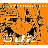 メカクシティアクターズ 2「如月アテンション」(完全生産限定版) [Blu-ray]