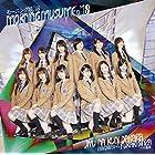 フラリ銀座/自由な国だから(初回生産限定盤B)(DVD付)