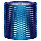 ダイソン Dyson Pure Cool交換用フィルター サテンブルー AM11IBコウカンフィルタ-
