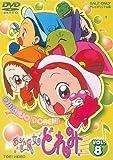 おジャ魔女どれみ Vol.8 [DVD]
