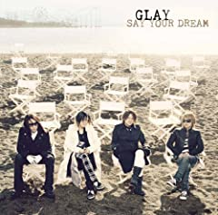 GLAY「THE MEANING OF LIFE」のCDジャケット