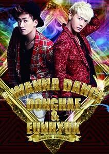 I WANNA DANCE (SINGLE+DVD)