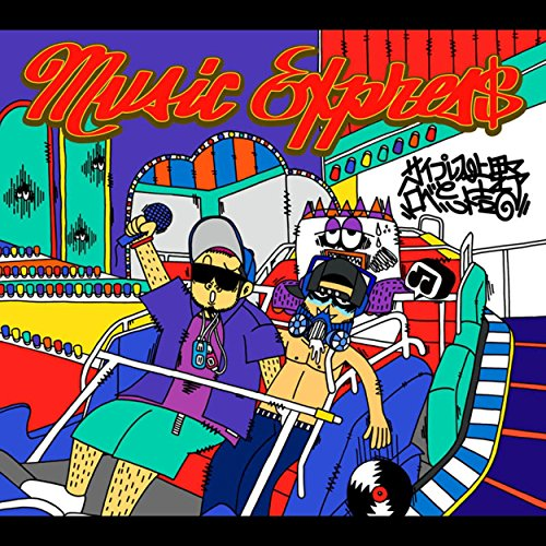 MUSIC EXPRES$