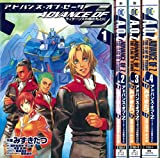 ADVANCE OF Z ティターンズの旗のもとに コミック 全4巻完結セット (電撃コミックス)