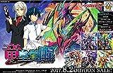 カードファイト!! ヴァンガードG ブースターパック 第12弾 竜皇覚醒 VG-G-BT12 BOX