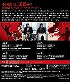 マーベル/デアデビル シーズン1 COMPLETE BOX [Blu-ray] 画像