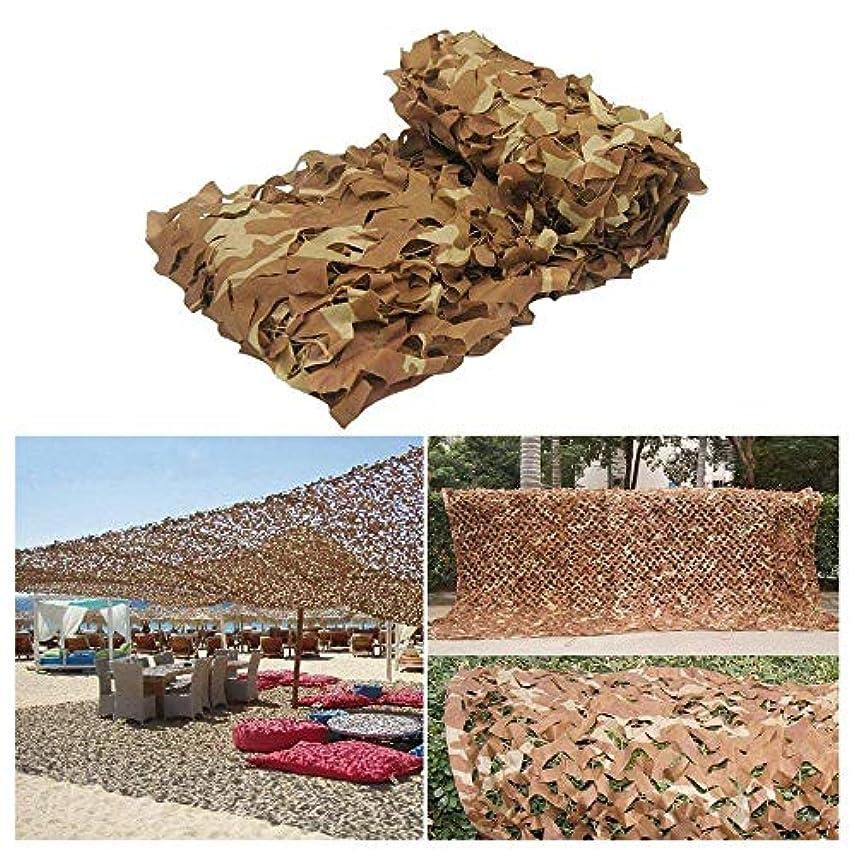 数学ペイント許さない日焼け止めネットカバーオックスフォードテント 迷彩シェード日焼け止め日焼け止めメッシュサンシェードテント、写真装飾ガーデンに適し、砂漠ブラウン 写真の庭の装飾 (サイズ さいず : 10*10M)