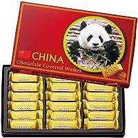 [中国お土産] 中国 チョコウエハース 1箱 (海外 みやげ 中国 土産)