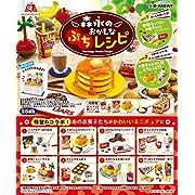 森永のおかしなぷちレシピ 8個入りBOX