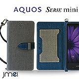 AQUOS SERIE mini SHV31 ケース JMEIオリジナルカルネケース VESTA グレー au エーユー アクオス セリエ ミニ スマホ カバー スマホケース 手帳型 ストラップ付き ショルダー スマートフォン