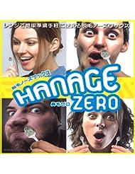 お得セット 脱毛ノーズワックス HANAGE ZERO 鼻毛ゼロ 両鼻穴 10回分 (6)