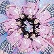桜の木になろう(Type-A)(DVD付)