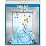 シンデレラ ダイヤモンド・コレクション MovieNEX [ブルーレイ+DVD+デジタルコピー(クラウド対応)+MovieNEXワールド] [Blu-ray]