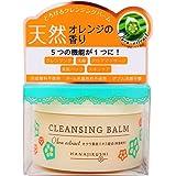 花印クレンジングバーム70gやさしいオレンジの香り メイク落とし W洗顔不要 マツエクOK