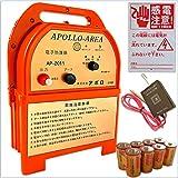 アポロ AP-2011電気柵 AP-2011 検電器付き 日本製 電子防護器