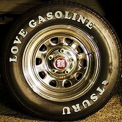 鶴「恋のガソリン」のジャケット画像