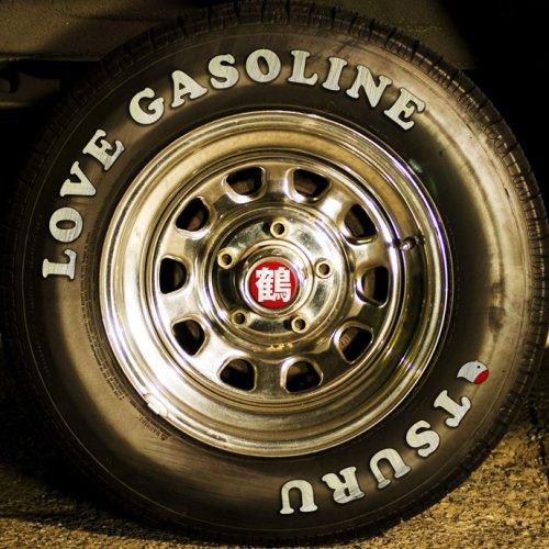 恋のガソリン