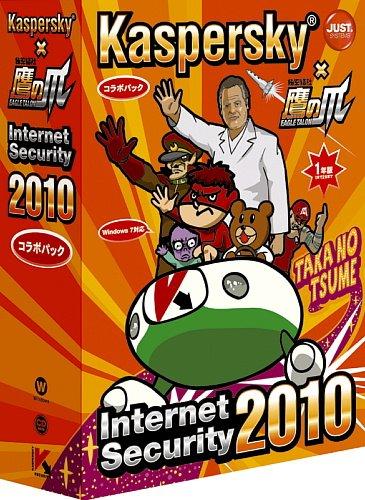 Kaspersky Internet Security 2010 1年版 鷹の爪コラボパック