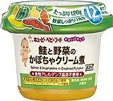 キユーピー すまいるカップ 鮭と野菜のかぼちゃクリーム煮 120g 【12ヵ月頃から】