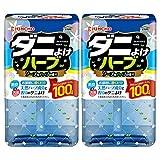 KINCHO ダニよけハーブ 芳香・消臭 100日用 ソープ&ハーブの香り (天然ハーブ使用) × 2個