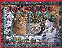 Ivory Cats 2015 Calendar