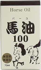 馬油100(バーユ100%) 70ml