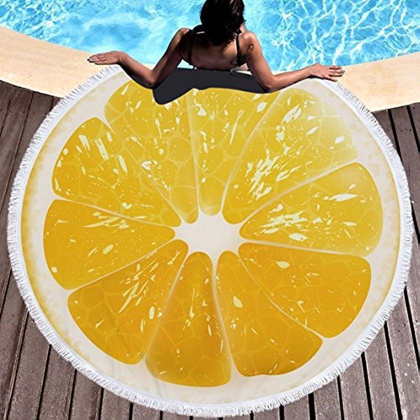 ラウンドビーチタオル100%マイクロファイバーテリー布フルーツ多目的タオルタペストリー風呂水着用ヨガ屋外キャンプマットソファ投げ59インチ (Color : 13)