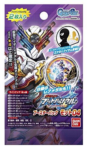 仮面ライダーブットバソウル ブースターパック モット04(BOX)