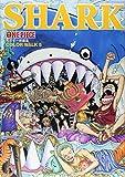 ONE PIECE COLOR WALK 5―尾田栄一郎画集 SHARK (愛蔵版コミックス)