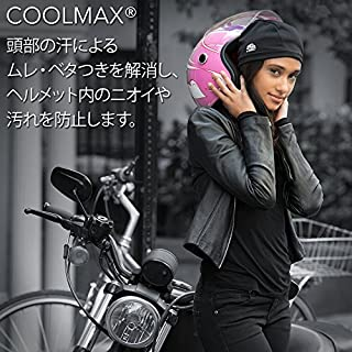 Shinobu Riders 吸汗速乾 COOLMAX® 2枚組 ヘルメット インナーキャップ (ブラック & カモフラージュ Ⅱ) SR-115