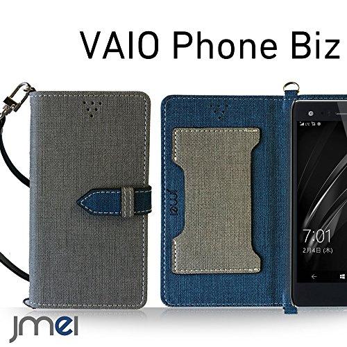JMEI VAIO Phone A ケース VPA0511S VAIO Phone Biz VPB0511S ケース 手帳 VESTA グレー バイオフォン a カバー biz ケース simフリー 楽天モバイル スマホ カバー スマホケース 手帳型 ショルダー スリム スマートフォン