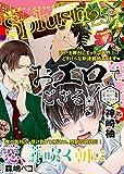 Splush vol.25 青春系ボーイズラブマガジン [雑誌]