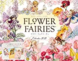 Amazon.co.jp限定FLOWER FAIRIES Calendar 2020(特典:PC・スマホ用壁紙画像-フェアリー データ配信) (インプレスカレンダー2020)