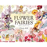 【Amazon.co.jp限定】FLOWER FAIRIES Calendar 2020(特典:PC・スマホ用壁紙画像-フェアリー データ配信) (インプレスカレンダー2020)