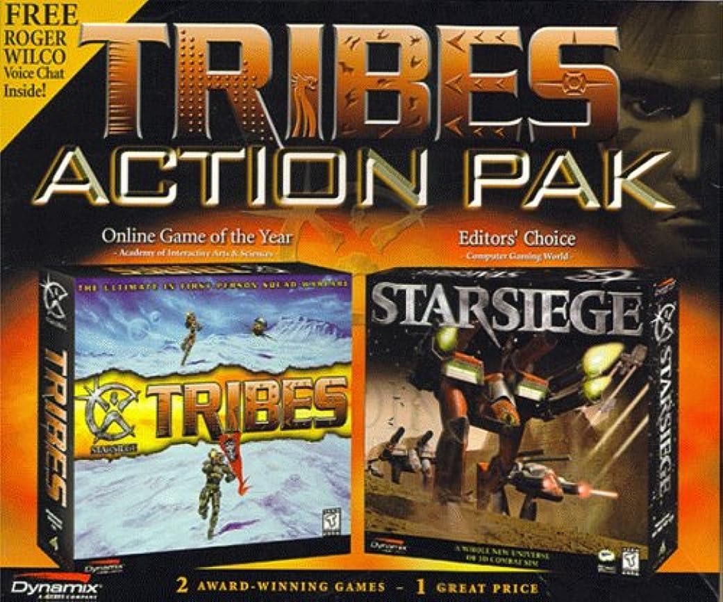 インチ確かめる覗くTribes Action Pack (輸入版)
