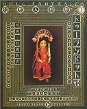 トゥーランドット姫とアンティークビスクドールたち―幻想人形館