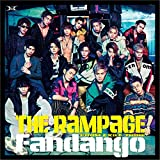 Fandango♪THE RAMPAGE from EXILE TRIBEのCDジャケット