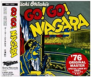 GO!GO!NIAGARA 20th Anniversary Edition