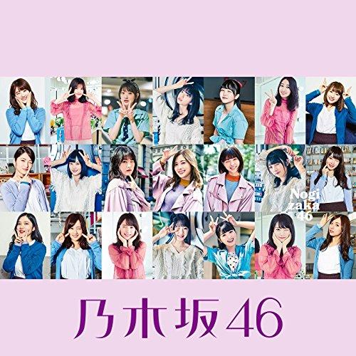 シンクロニシティ (Special Edition)