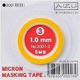 ミクロンマスキングテープ3 1.0mm幅×5M巻