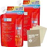 【Amazon.co.jp限定】 肌ラボ 極潤αハリ化粧水 つめかえ用 170mlx2個+おまけ付き