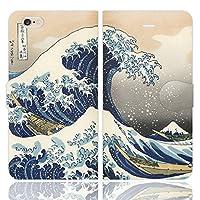 iPhone6S iPhone6 手帳型 ケース カバー 葛飾 北斎 富嶽三十六景 10 ブレインズ 神奈川沖浪裏 古典 浮世絵 和物 和柄