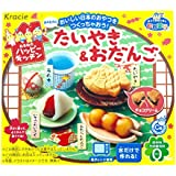 ハッピーキッチン たいやき&おだんご 5個入 食玩・知育菓子(知育菓子)