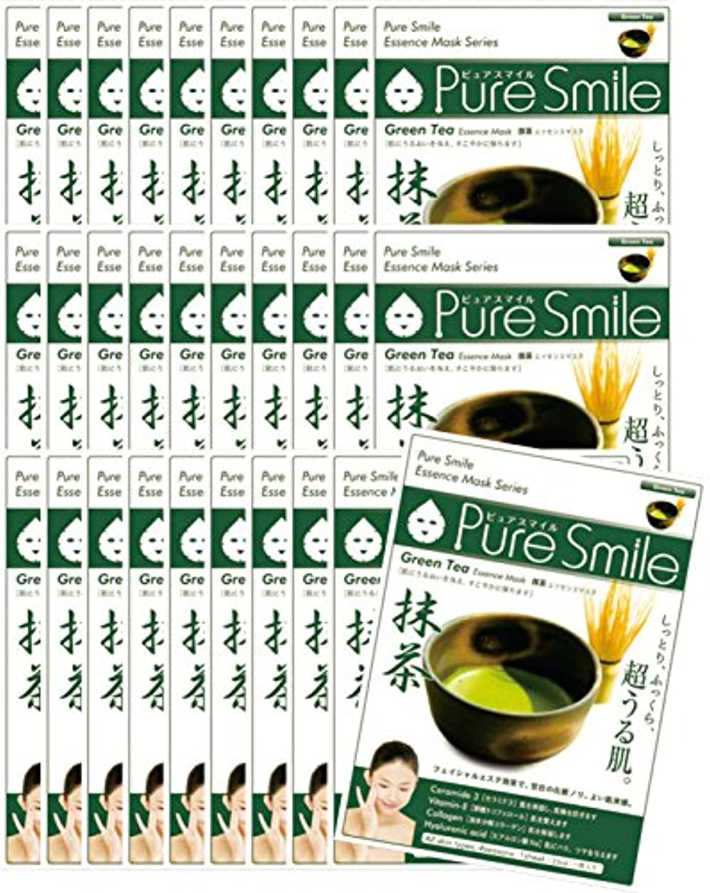 特許宝石最初にピュアスマイル エッセンスマスク 日本の恵み シリーズ抹茶 30枚セット