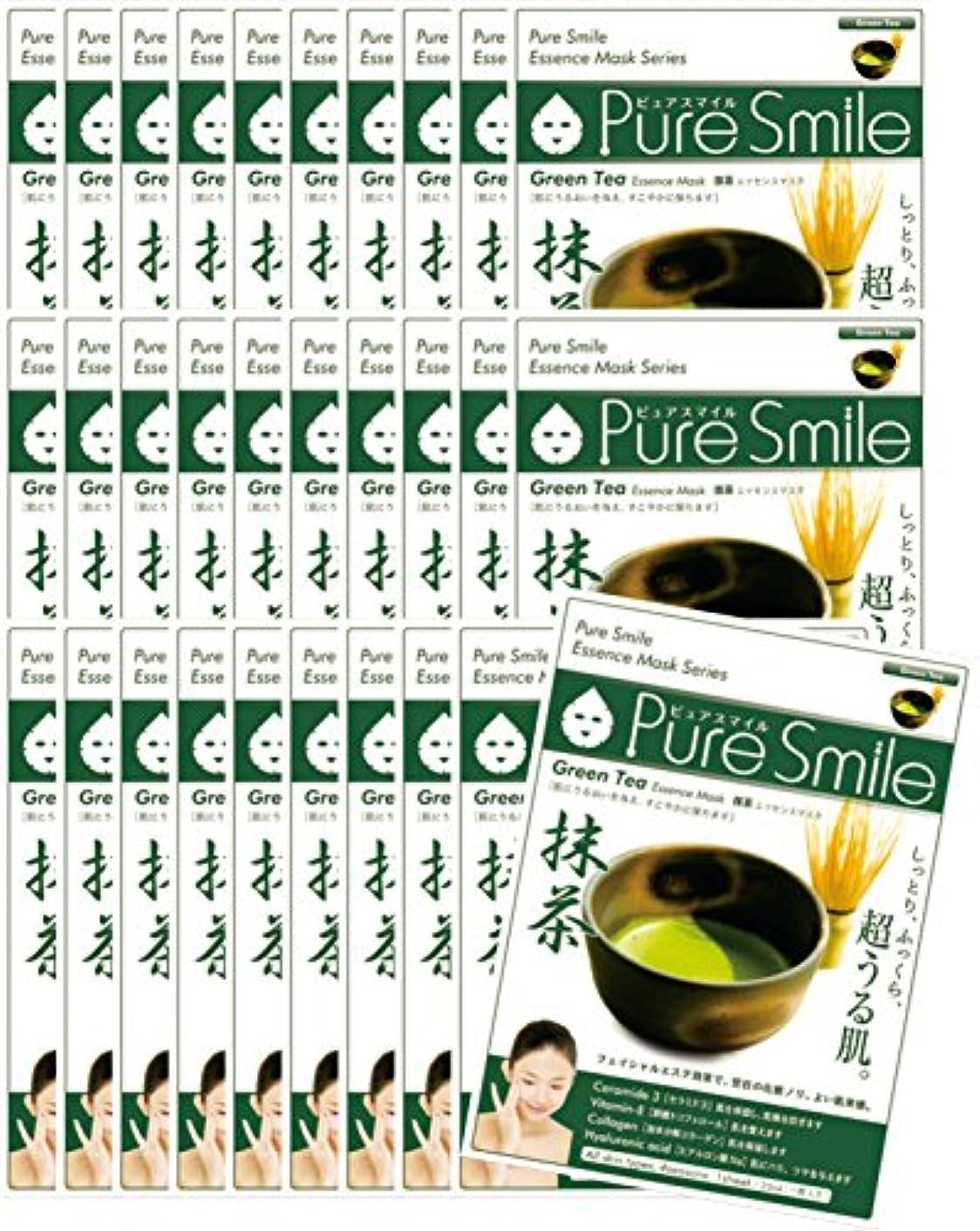 フルーツ野菜修復定常ピュアスマイル エッセンスマスク 日本の恵み シリーズ抹茶 30枚セット